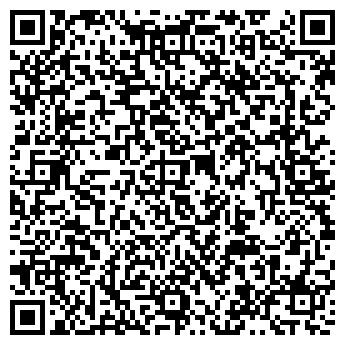 """QR-код с контактной информацией организации ООО """"ДИГЮНСА"""""""