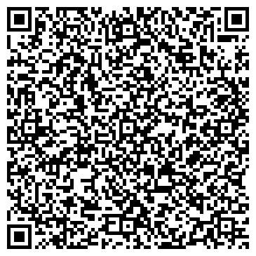"""QR-код с контактной информацией организации ООО """"Макси Групп"""""""