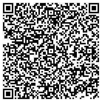 """QR-код с контактной информацией организации ТОО """"Снаб Логистик"""""""