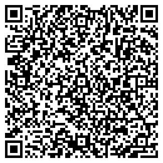 QR-код с контактной информацией организации ИП Матяш