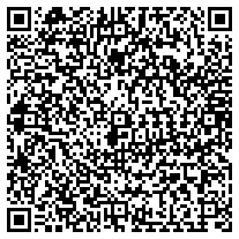 QR-код с контактной информацией организации УГХ Г. БРОННИЦЫ