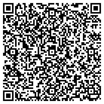 """QR-код с контактной информацией организации 000 """"Ойлтрейдинвест"""""""