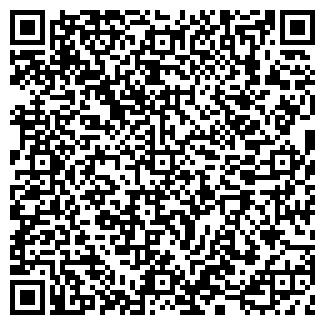 QR-код с контактной информацией организации АгроАлчевск
