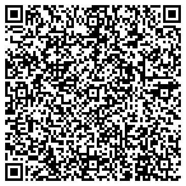 QR-код с контактной информацией организации Общество с ограниченной ответственностью Литос