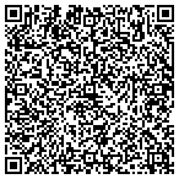 QR-код с контактной информацией организации Hilal Aluminium Ukraine Kiev
