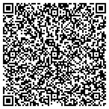 QR-код с контактной информацией организации ООО Будстрой 2013