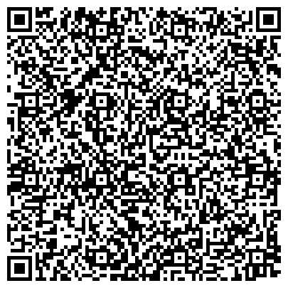 QR-код с контактной информацией организации Melius (Мелиус), ТОО