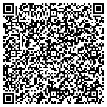 QR-код с контактной информацией организации Аврора, ТОО