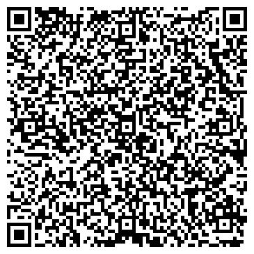 QR-код с контактной информацией организации ООО «Квин-Свиг Казахстан»