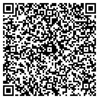 QR-код с контактной информацией организации ООО Терра Моторс
