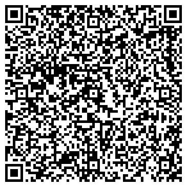 QR-код с контактной информацией организации Дейтон плюс 1, ООО