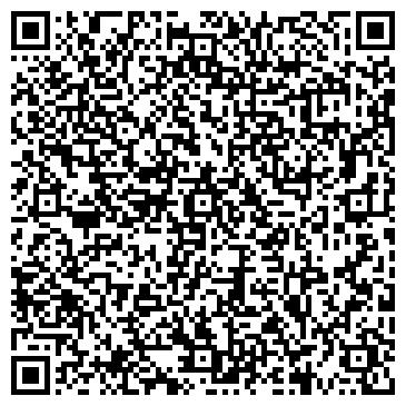 QR-код с контактной информацией организации ООО Лелианд