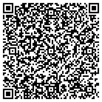 QR-код с контактной информацией организации ООО Бизтрейд