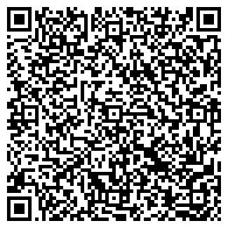 QR-код с контактной информацией организации ООО Алюминика
