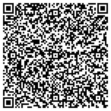 """QR-код с контактной информацией организации УП """"ИНТЕКСТРОЙ """""""