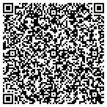 """QR-код с контактной информацией организации """" КОМПЬЮТЕР-СЕРВИС"""""""