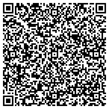 QR-код с контактной информацией организации Общество с ограниченной ответственностью ООО «МинСтройМатериалы»