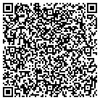 QR-код с контактной информацией организации Предприятие с иностранными инвестициями ТеголаТрейд, ИООО