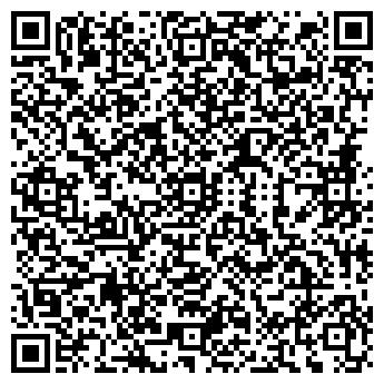 """QR-код с контактной информацией организации ЧУП """"ТеголаБел"""""""