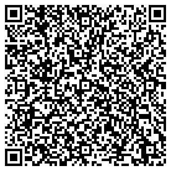 """QR-код с контактной информацией организации ООО """"Интэриум"""""""
