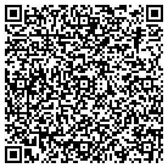 QR-код с контактной информацией организации ООО «ВиКдомстрой», Общество с ограниченной ответственностью