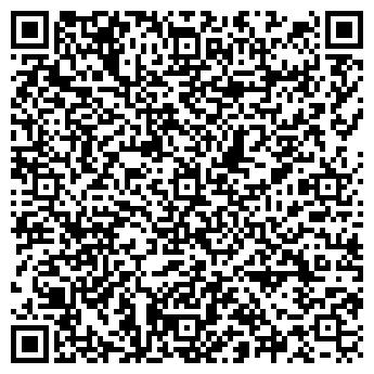 """QR-код с контактной информацией организации ООО """"ЭнДиВаСтрой"""""""