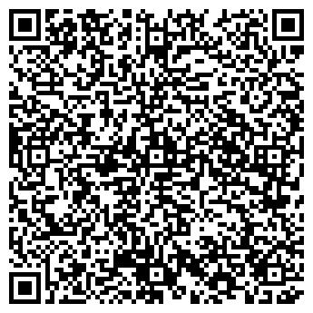 QR-код с контактной информацией организации ИП Стасилевич