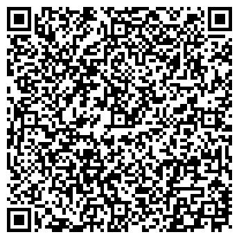 """QR-код с контактной информацией организации ЧТУП """"Виюкан Строй"""""""