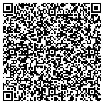 """QR-код с контактной информацией организации OOO """"Салег-строй"""""""