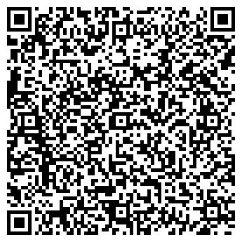 QR-код с контактной информацией организации Динара Анарбекова