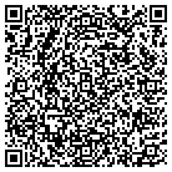 QR-код с контактной информацией организации ТОО МЭР International