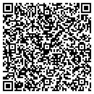 QR-код с контактной информацией организации М-КОМС