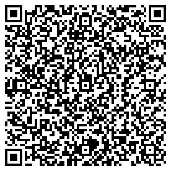 """QR-код с контактной информацией организации ТОО """"Бетон БСУ Караy"""""""