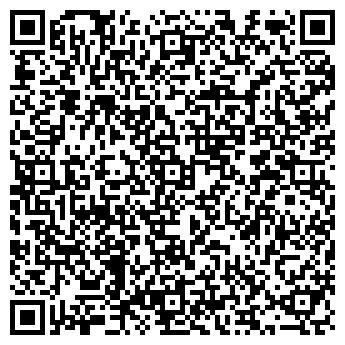 """QR-код с контактной информацией организации ТОО """"Стилсофт-Астана"""""""