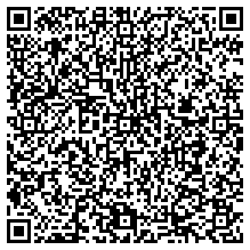 QR-код с контактной информацией организации Частное предприятие ИП Нысанов У. Б
