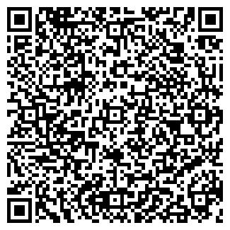 """QR-код с контактной информацией организации Публичное акционерное общество ЗАО """"РБП"""""""