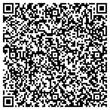 QR-код с контактной информацией организации Общество с ограниченной ответственностью ООО Компания «Люкс-Интерьер»