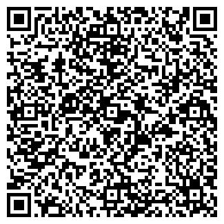 """QR-код с контактной информацией организации ТОО""""эпронkz"""""""