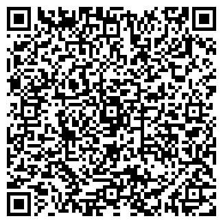 QR-код с контактной информацией организации ИП Шарапов