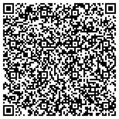 """QR-код с контактной информацией организации Товарищество с ограниченной ответственностью """"Достар Логистик"""""""