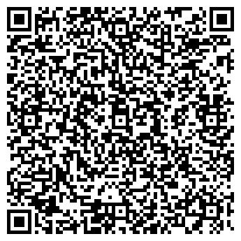 """QR-код с контактной информацией организации ТОО """"Hardstone"""""""