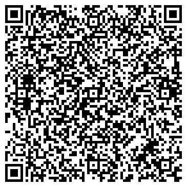 """QR-код с контактной информацией организации ТОО """"Кинир 2012"""""""