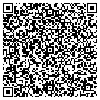 QR-код с контактной информацией организации ТОО «Royal Cream Stone»