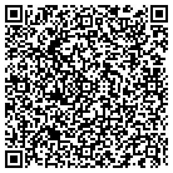 """QR-код с контактной информацией организации ТОО """"ТамиКо НС"""""""