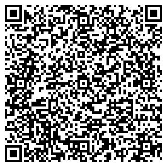"""QR-код с контактной информацией организации ТОО """"Кратос А"""""""