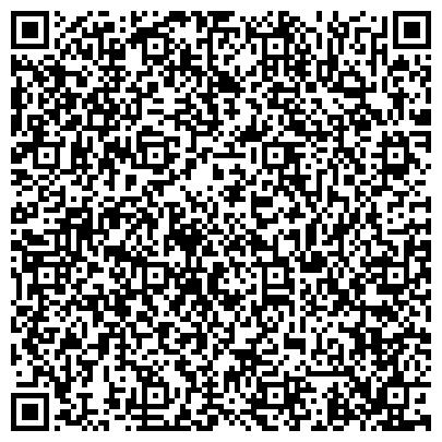 """QR-код с контактной информацией организации Общество с ограниченной ответственностью ООО """"Экогрин-Инвест"""" Официальный дилер ООО """"ЦЕМЕНТ"""""""