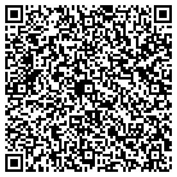 QR-код с контактной информацией организации Общество с ограниченной ответственностью СтройСтруктура