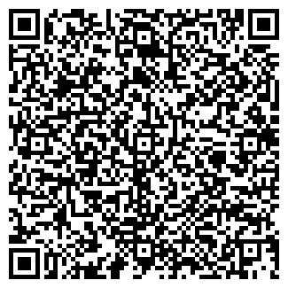 QR-код с контактной информацией организации WINД@