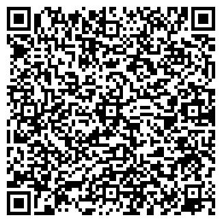 QR-код с контактной информацией организации Dverisanri