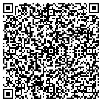 QR-код с контактной информацией организации СИМПЛЕКСПЛЮС